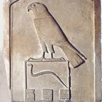 Архитектура Древнего Египта. Раннее царство. Период I—II династий (начало III тысячелетия до н. э.)