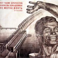 Архитектура промышленных сооружений СССР. 1917—1932
