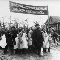 Архитектура советского села. 1917—1932