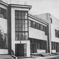Архитектура массовых культурно-бытовых зданий СССР. 1933—1941