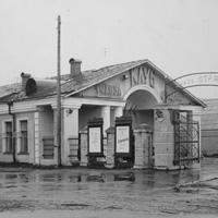 Архитектура советского села. 1941—1954