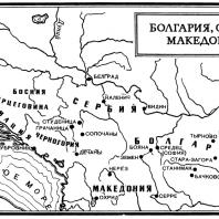 Карта Болгарии, Сербии, Македонии в Средние века