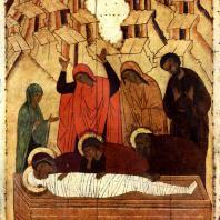 Положение во гроб. Икона, по преданию, происходящая из Каргополя. Конец 15 века. Москва, Третьяковская галерея