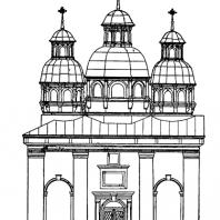 Часовня Трех святителей во Львове. 1578 г. Фасад