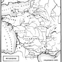 Карта Франции в Средние века