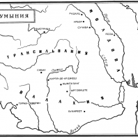 Карта Румынии в Средние века