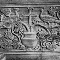 Саркофаг 6 в. Равенна, базилика Сант Аполлинаре Нуово