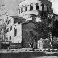 Церковь св. Ирины в Константинополе.30-е гг. 6 век. Вид с юго-востока