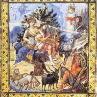 Давид, играющий на лире. Миниатюра Парижской псалтыри. 1-я половина 10 века. Париж, Национальная библиотека