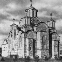 Церковь Богоматери в Грачанице. Около 1320 г. Вид с юго-востока