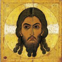 Спас Нерукотворный. Икона конца 12 век. Москва, Третьяковская галерея