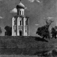 Церковь Покрова на Нерли. 1165 г. Общий вид с запада