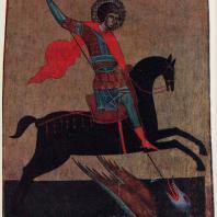 Юрий Змееборец. Икона из Станиля. 14 век. Львов, Музей украинского искусства