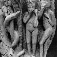 Адам и Ева. Капитель из монастырской церкви Сен Пьер в Клюни. 1109- 1113 гг. Клюни, Музей