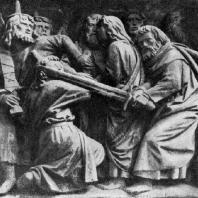 Взятие Христа под стражу. Рельеф собора в Наумбурге с преграды западного хора. Середина 13 в.