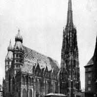 Собор св. Стефана в Вене. Начало 13 в. - 15 в. Общий вид с юго-запада