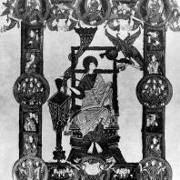 Евангелист Иоанн. Миниатюра Евангелия Гримбальда. Начало 11 века. Лондон, Британский музей