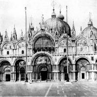 Собор св. Марка в Венеции. Строительство велось в 1063-1085 гг.; храм освящен в 1094 г., завершен в основном в 13 в.; последующие достройки - до 17 в. Вид с запада
