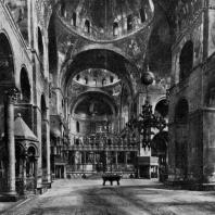 Собор св. Марка в Венеции. Внутренний вид