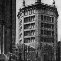 Баптистерий в Парме. 2-я половина 12 века