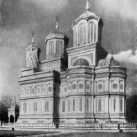 Епископская церковь в Куртя-де-Арджеше. 1512-1517 гг. Вид с юго-востока