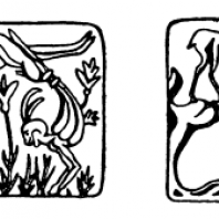Критские печати