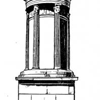 Памятник Лисикрата