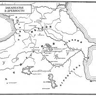 Карта: Закавказье в древности