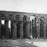 Храм Амона в Луксоре. Фивы. XVIII династия. Конец 15 в. до н. э.