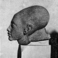 Голова дочери Эхнатона. XIII династия. 14 в. до н. э. Каир. Музей