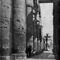 Гипостильный зал храма Амона в Карнаке. XIX династия. Конец 14 — начало 13 в. до н. э.