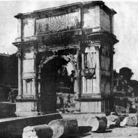 Арка Тита в Риме. 81 г. н. э.