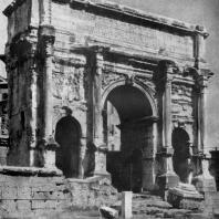 Арка Септимия Севера в Риме. 203 г.