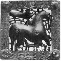 Бронзовая пряжка из Иберии, 1 тысячелетие до н. э. Тбилиси. Музей изобразительных искусств Грузинской ССР