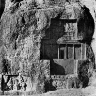 Гробница в Накш-и-Рустеме. 5 в. до н. э.