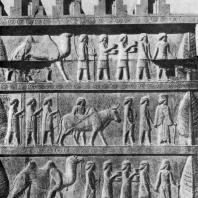 Данники. Рельеф из Персеполя. 5 в. до н. э.