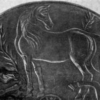 Фрагмент бактрийской серебряной чаши с изображениями коней. 3 в. до н. э. Ленинград. Эрмитаж